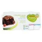Sainsburys Belgian Chocolate Sponge Puddings